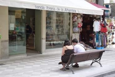 Alhambra uitverkocht