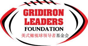 GLF Final Logo-10-01-2015 rgb