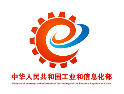 China's MIIT is Hiring to Move Forward New Domain Approvals Process