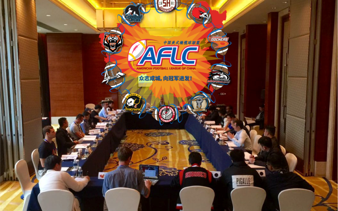 AFLC Kicks Off 2016 Season with Six New Teams