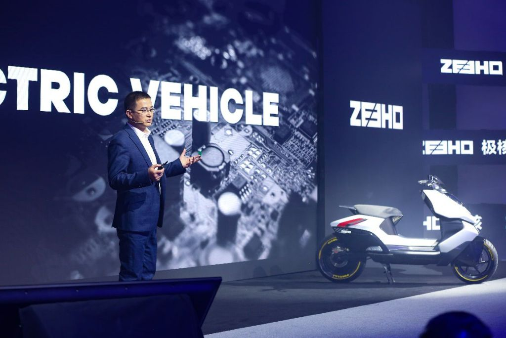 CFMoto  ZEEHO Cyber  electric scooter
