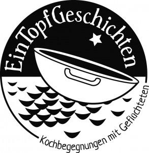 EinTopfLogo-293x300