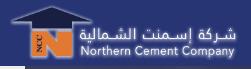 northern cement company jordan