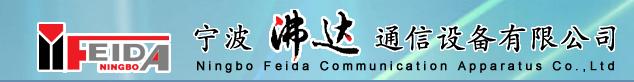 Ningbo Feida Communication Apparatus Co. Ltd