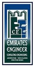 Emirates Engineer consulting Engineering ( EECE )