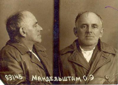 File:NKVD Mandelstam.jpg