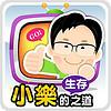 copy-9679106686_2a0ea62fc9_t.jpg