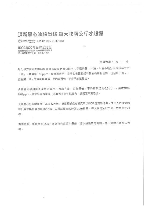 20142143_頁面_2