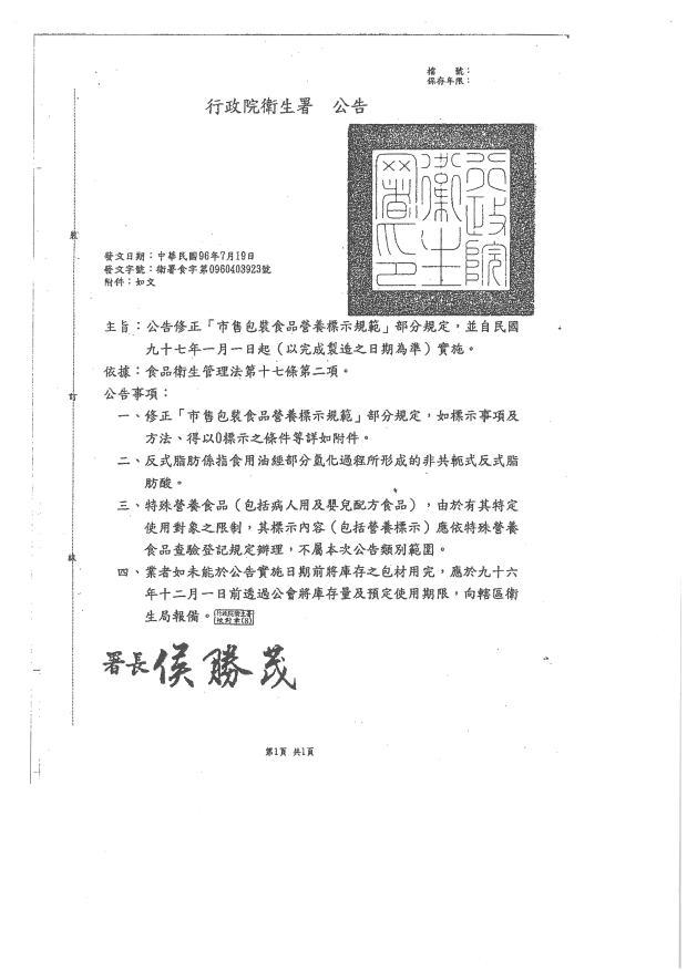 20142143_頁面_3