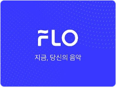 Flo logo with a bright blue background