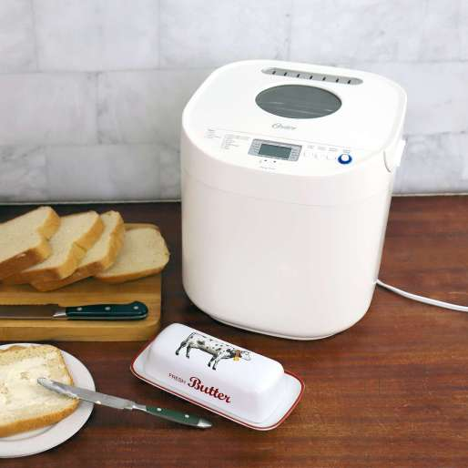 The 5 Best Bread Machines of 2021 Reviews | Guide