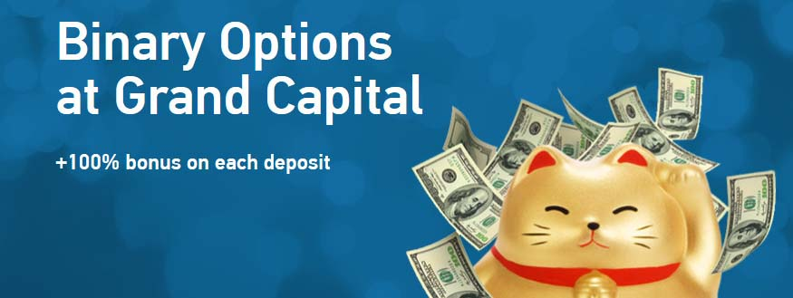 Binary 100% Options deposit Bonus
