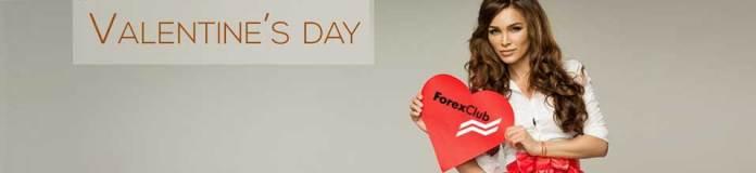fxclub valentines day forex bonus