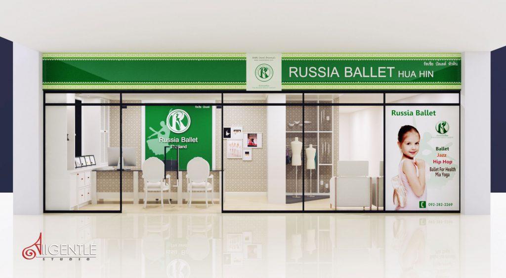 ออกแบบ 3D โรงเรียนสอนเต้น