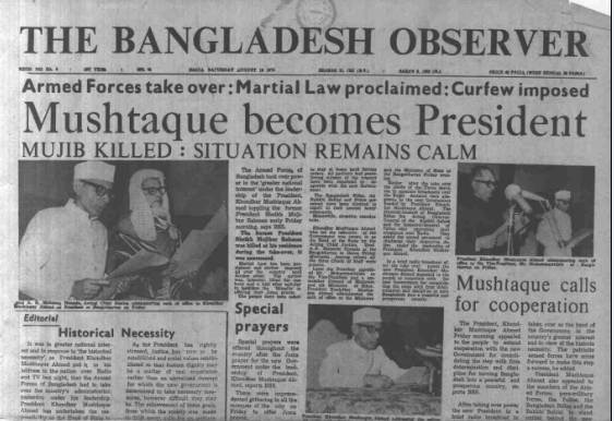 16th august 1975 News