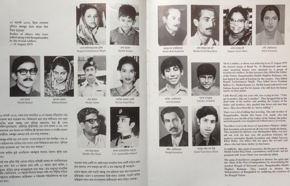 Sheikh Mujibur Rahman members who were killed
