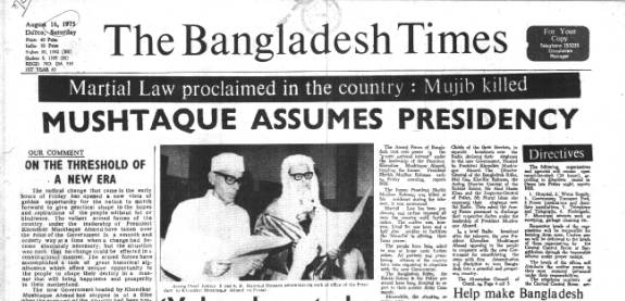 16th august 1975 News paper
