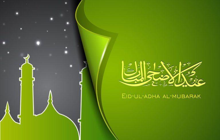 Eid-Ul-Adha-Greetings