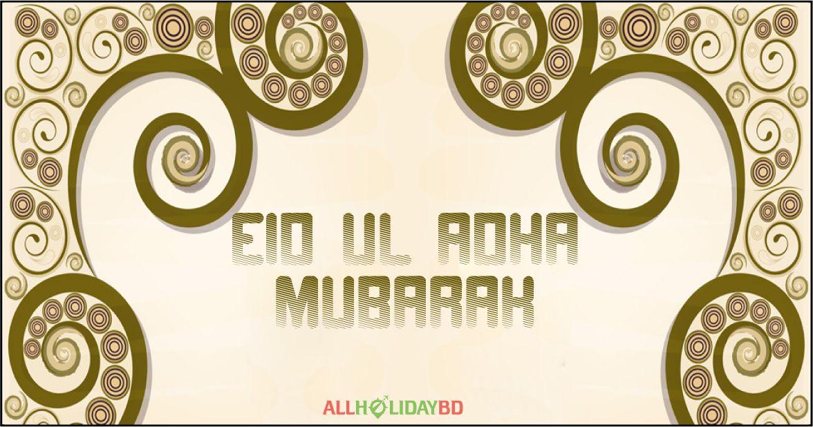 Eid Ul Adha art image