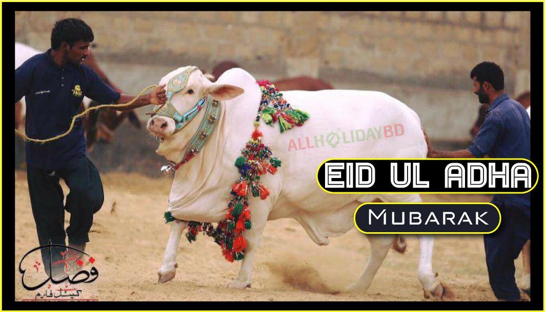 Eid Ul Adha 2018