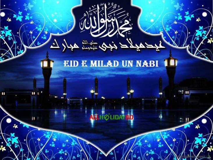 Eid-E-Miladunnabi photo