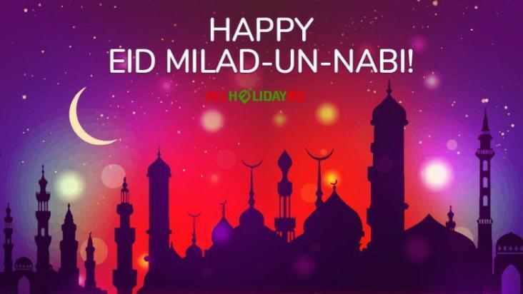 Eid-E-Miladunnabi Image