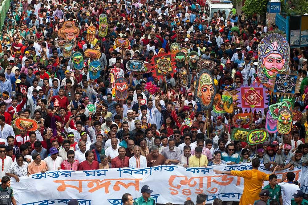 Pohela Boishakh Celebration