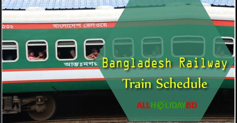 Bangladesh Railway Train Schedule