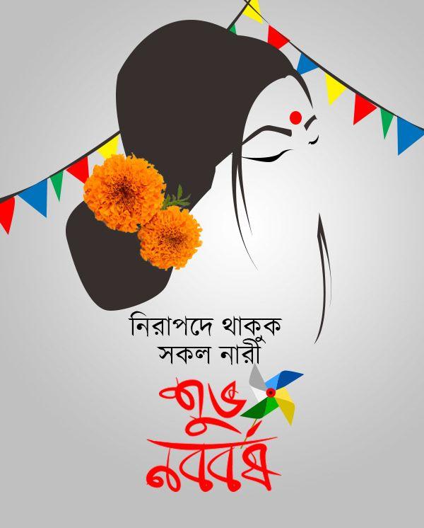 Pohela Boishakh women