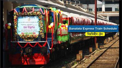 Banalata Express Train Schedule