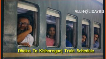 Dhaka to Kishoreganj Train Schedule