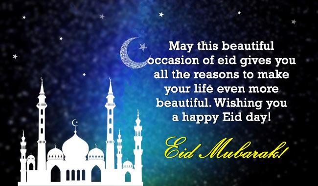 Eid-al-Fitr wish