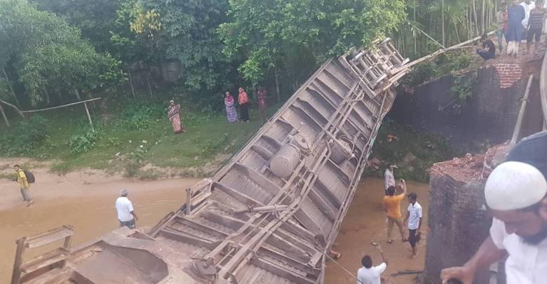 Upaban Express crash