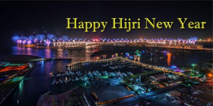 Islamic new year sms Urdu