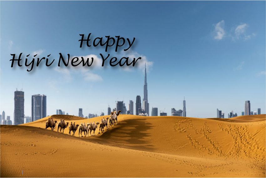 Islamic new year sms English