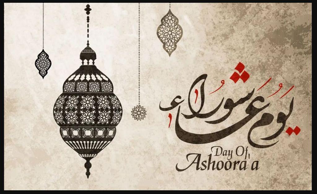 Ashura 2019 image