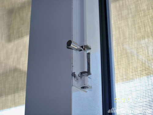 Balcony door lock