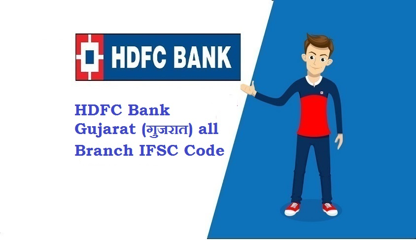 HDFC Bank Gujarat all Branch IFSC Code