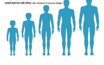 Best Methods To Increase Height