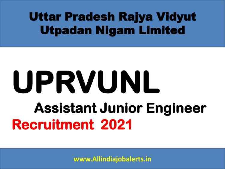 UP Govt Jobs