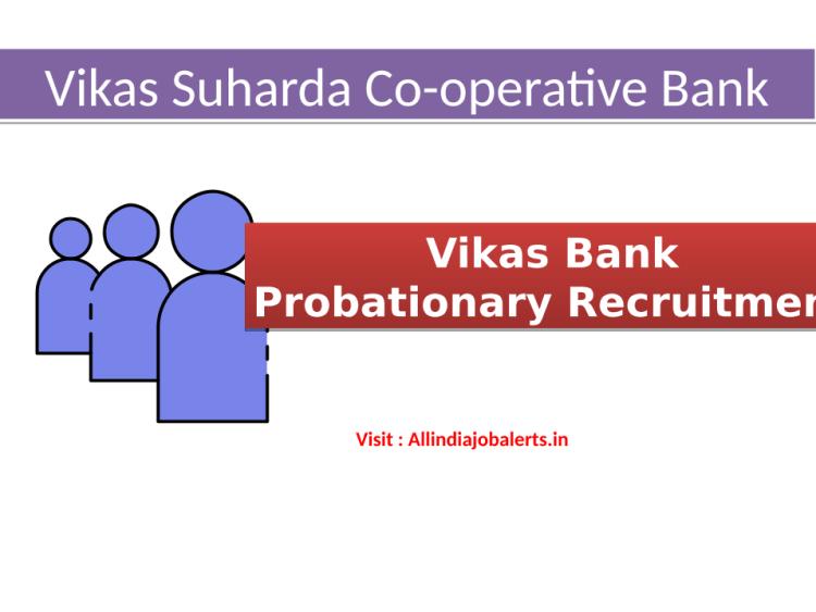 Vikas Suharda Co-operative Bank Recruitment 2021