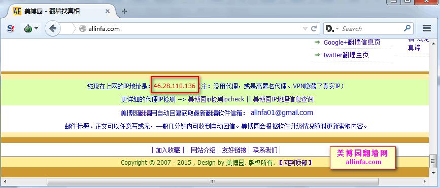 Tor Browser 5.5.2 &  6.0a2 中文使用教程(20160215更新)