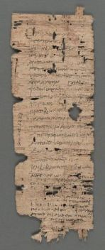 Bill of sale for a donkey, papyrus; 19.3 by 7.2 cm, MS Gr SM2223, Houghton Library, Harvard University