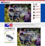 Korea Live Sport