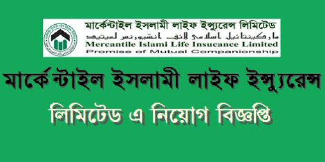 Mercantile Islami Life Insurance Limited Job Circular