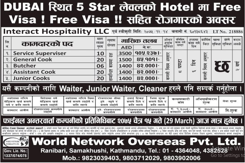 5 Star Hotel jobs in Dubai - 76 Vacancies