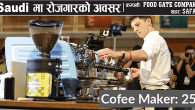 cofee maker job in saudi