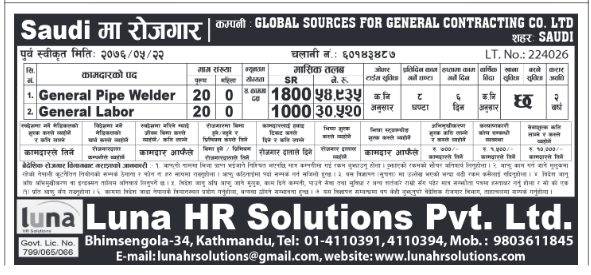 Luna hr Solutions