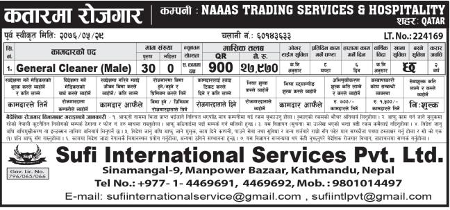 sufi international services