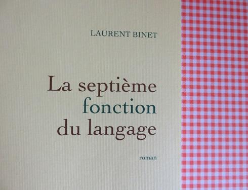 3.la septième fonction du langage